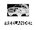 Shop Freelander